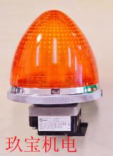 LEMGWB-24日本ARROW指示灯 信号灯 回转