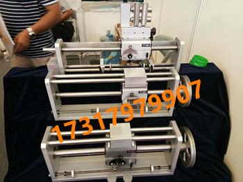 自动排线器 排线器批发厂家 优质排线器