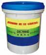 弹性防腐乳液 氯丁胶乳 防腐防水材料
