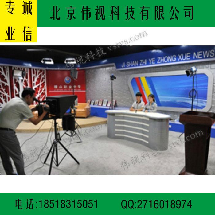 校园电视台建设方案 电视台播出系统