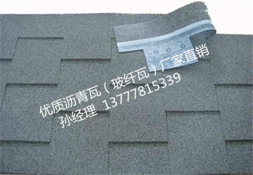 佳木斯防水材料沥青瓦