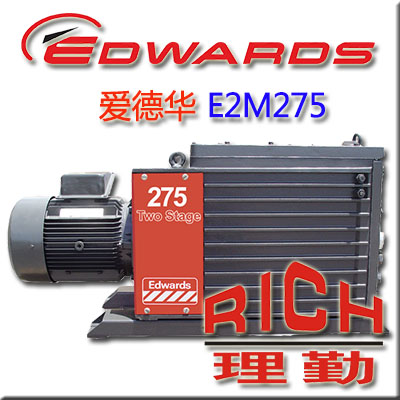 供应英国爱德华真空泵E2M275双极油封泵
