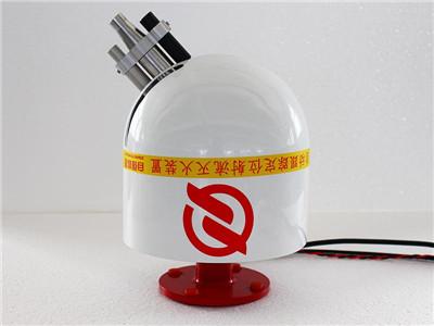 消防水炮厂家直销 自动跟踪定位射流灭火装置