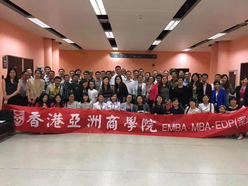 深圳读MBA学费要多少2.28万读MBA