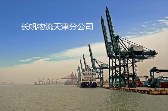 天津国际货运代理公司 天津跨境仓储物流公司