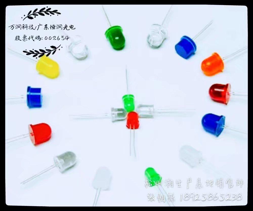 厂家供应全系列贴片插件LED灯珠