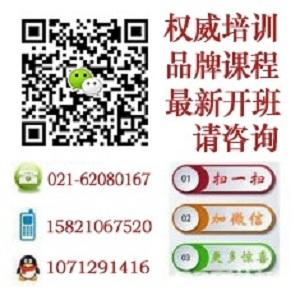 上海UG模具设计培训专业,杨浦三维造型培训保学会