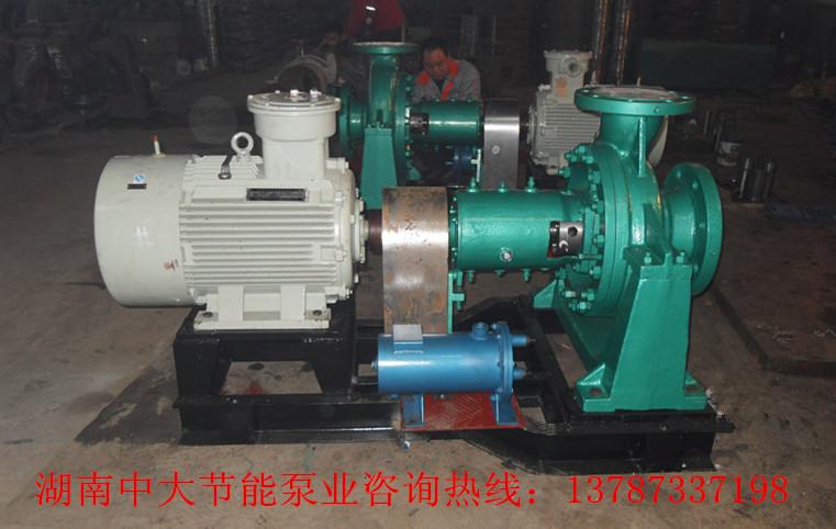 河北XR80-315高温热水循环泵