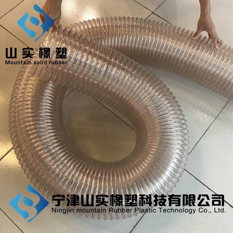 耐低温伸缩管,弹性聚氨酯管,印刷机通风排气管,伸缩塑