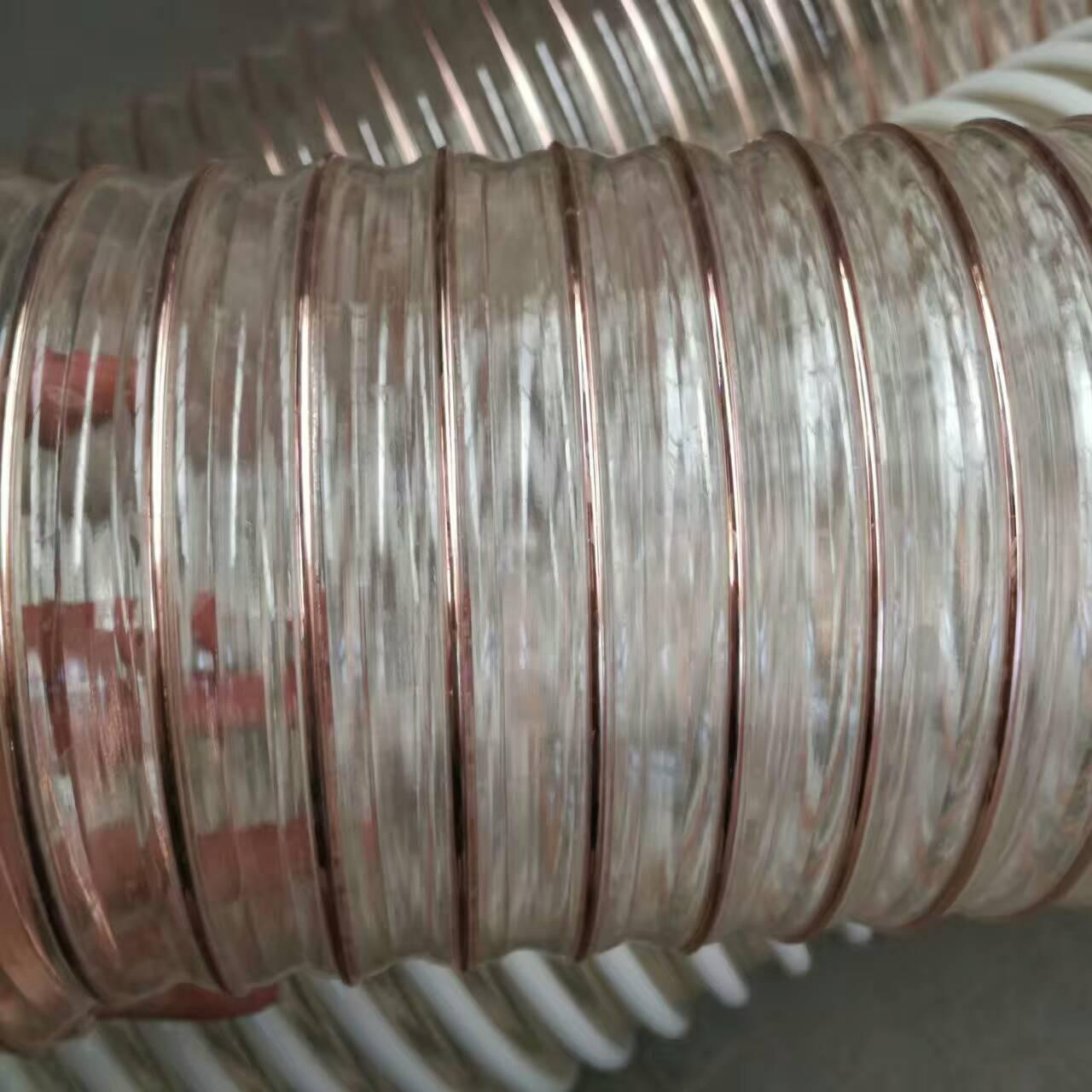 山实供应聚氨酯进口材质除尘风管、PU透明32mm口径