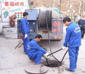 大兴兴业大街周边化粪池清理抽粪 抽淤泥 管道清洗