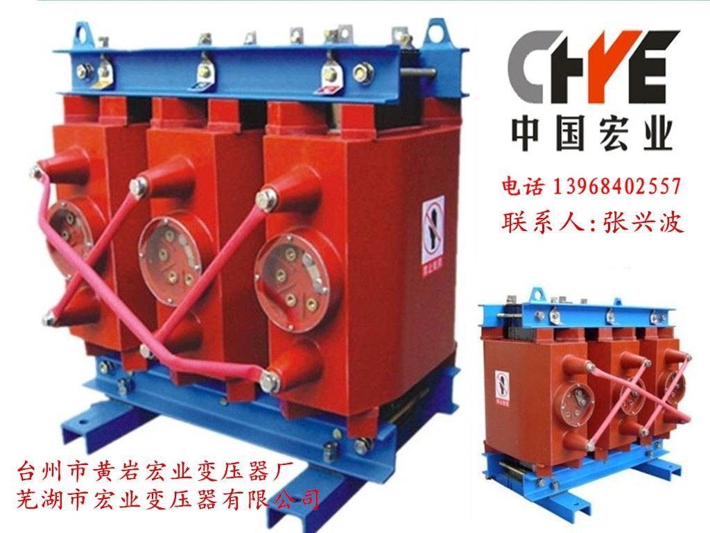供应SC11-30KVA干式变压器