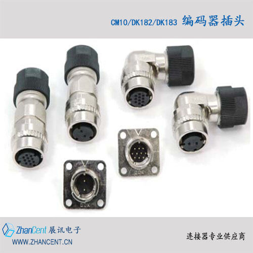 DK183-10A/10D 10芯直头弯头连接器