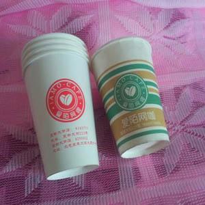 供青海海东奶茶杯和海西纸杯价格