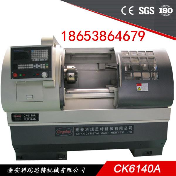 安徽CJK6140D-1经济型数控车床