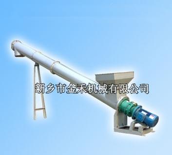 中小型单管式螺旋输送给料机