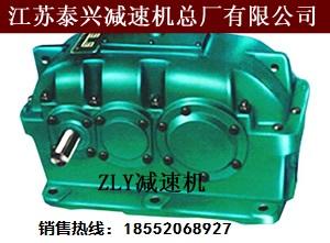 江苏泰星厂家维修ZLY400-12.5减速器传动轴及