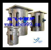 佛山益飞电炉厂家供应中频熔炼炉