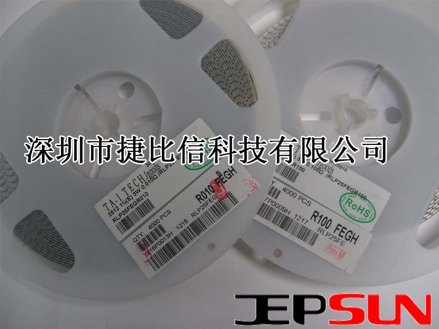大毅30毫欧取样电阻RLP25FEER030