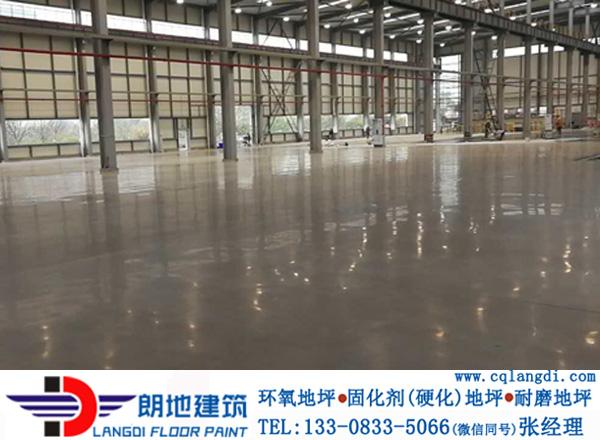 重庆工业地板 重庆厂房仓库工业地板漆厂家133083