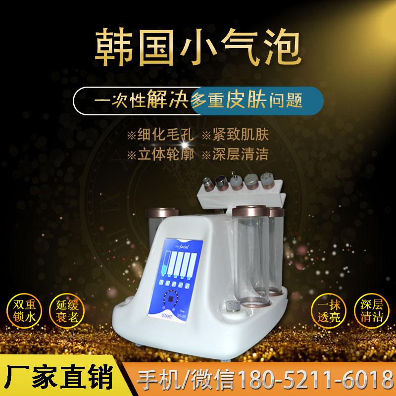 韩国水光嫩肤仪器哪种好韩国水光嫩肤仪器哪种效果好