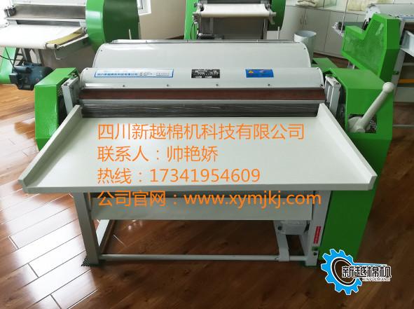 厂家供应直销新越牌吸尘弹花机XY-THJ101-17