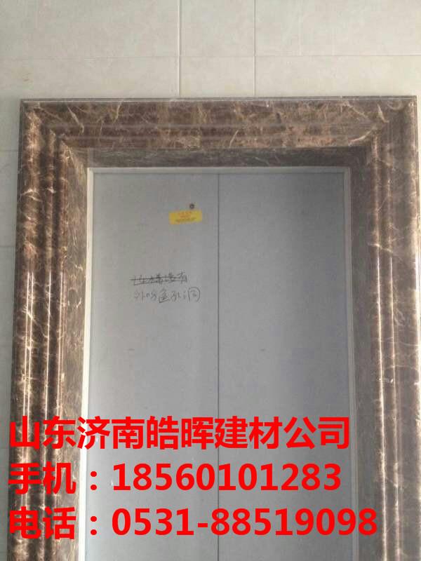 河南洛阳电梯套 门套线