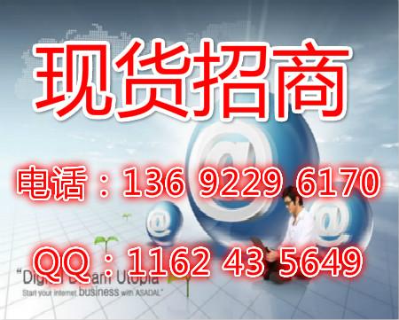 江西赣通代理中心招个人代理和公司代理