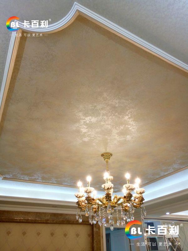 卡百利艺术壁材 艺术漆项目介绍