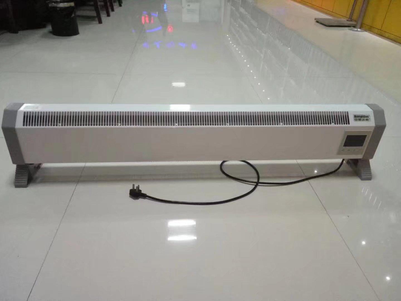 春易达智能型电采暖设备 对流式智能型电暖器