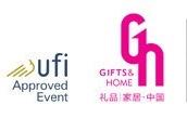 中国深圳礼品工艺品及家庭用品展览会2018