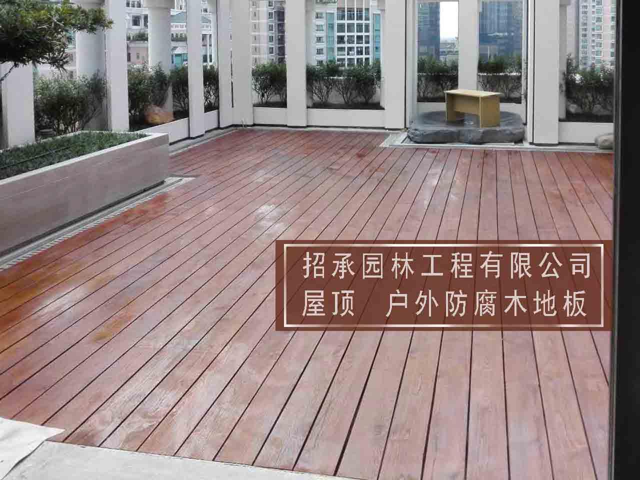深圳户外花园防进口防腐木地板