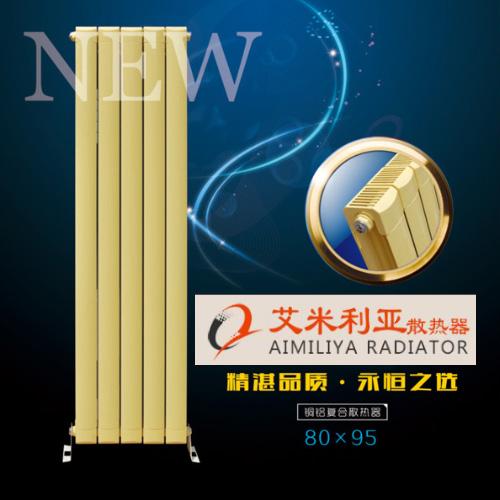 天津铜铝暖气片供应厂家|天津铜铝80X95暖气片