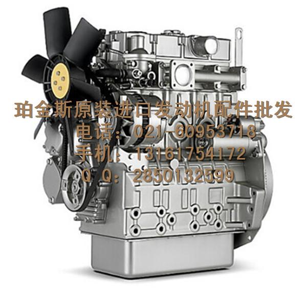 珀金斯发动机配件-轨压传感器 高压共轨传感器