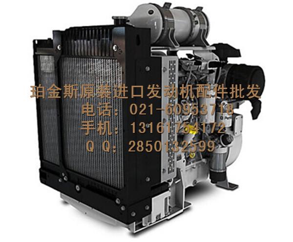 珀金斯发动机配件-水位传感器 水平传感器