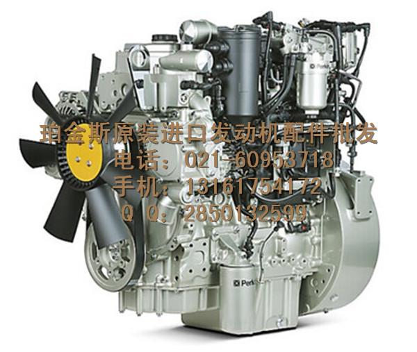 珀金斯发动机配件-增压器压力传感器 进气压力感应器
