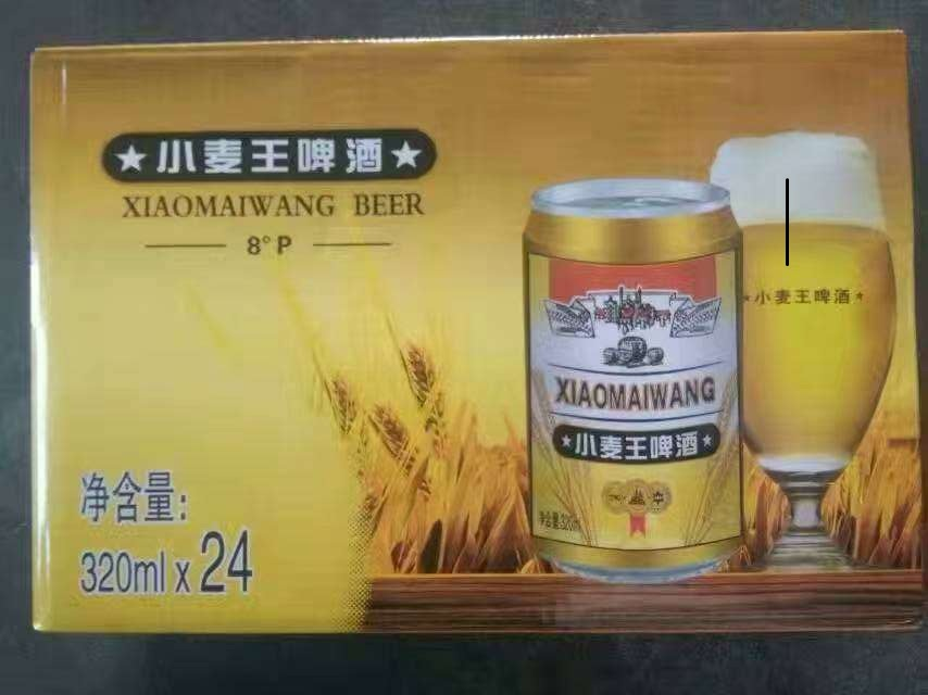 320ml小麦王易拉罐啤酒