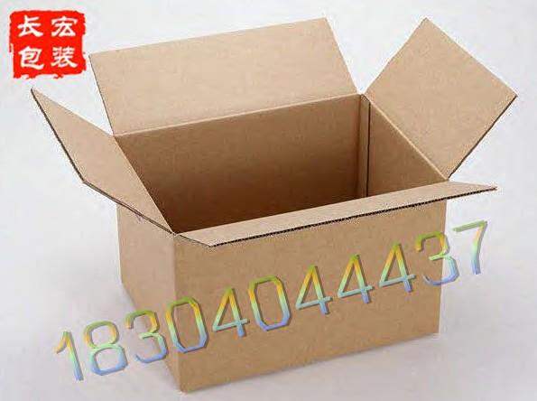 齐齐哈尔市 搬家箱 搬家箱尺寸