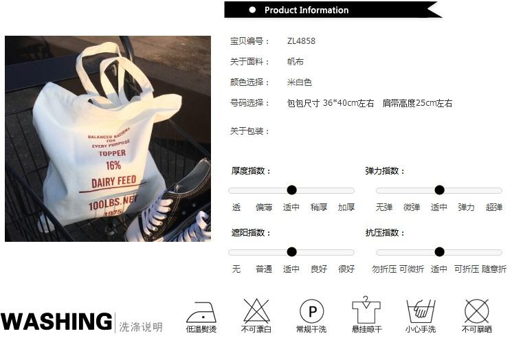 睿群客户备战双十一专门营销潮流女鞋