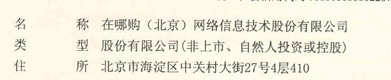 邻乐帮:关晓彤今年大二,开豪车,牵手鹿晗,你呢