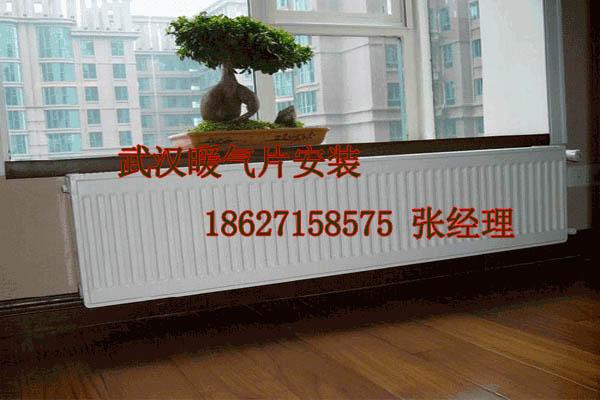 武汉汉阳暖气安装公司、汉阳家庭供暖公司