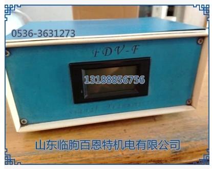 FDV-F信号 放大器 称重传感器放大器 液晶数字重