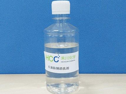 铝合金碱性清洗剂配方分析配方转让禾川化学供
