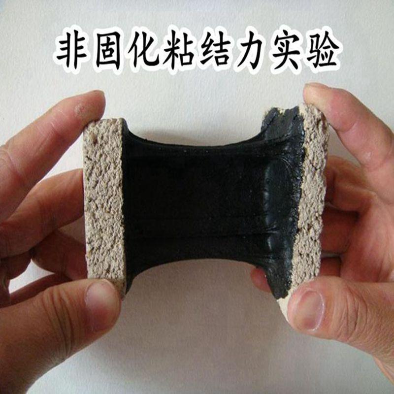 山东寿光厂家批发非固化橡胶沥青防水涂料