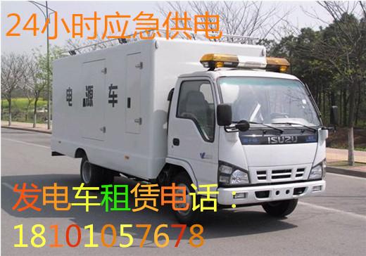 任丘发电机出租欢迎您//13520269881租赁