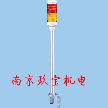 LEUT-24-2日本ARROW指示灯、ARROW三