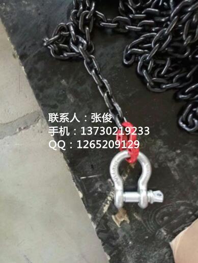 铁链 大吨位铁链 铁链的承重 质量可订做 货期快