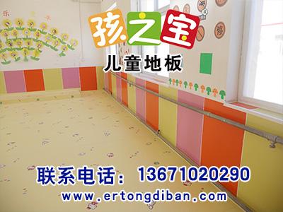 儿童塑胶场地地面  儿童塑胶场地地面价格