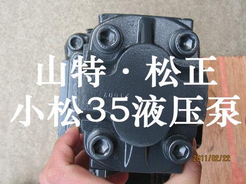 小松PC360-7液压泵纯正配件 原厂配件 挖掘机额