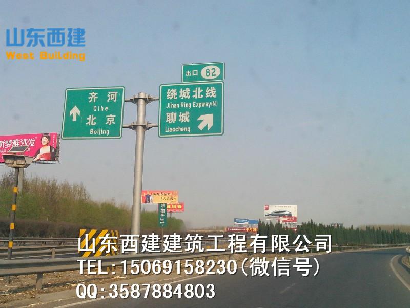 枣庄山亭区道路交通标志杆定制-交通标牌